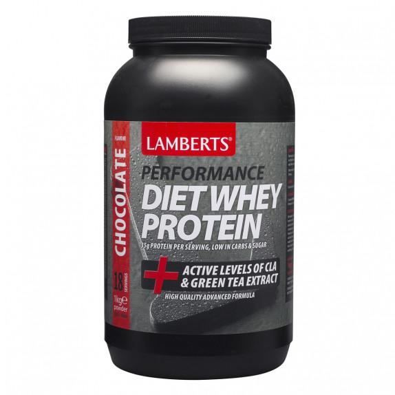 Diet Whey Protein - Γεύση σοκολάτα