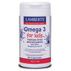 Omega 3 for Kids – Berry Bursts - 30